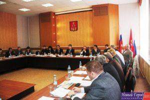 Районный совет депутатов