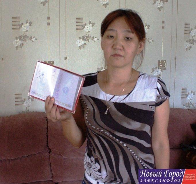 Учитель Галина Кулькова