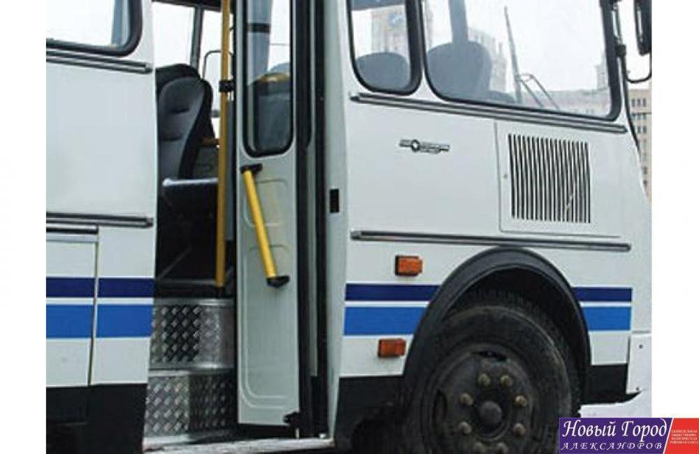 Автобусники Александрова