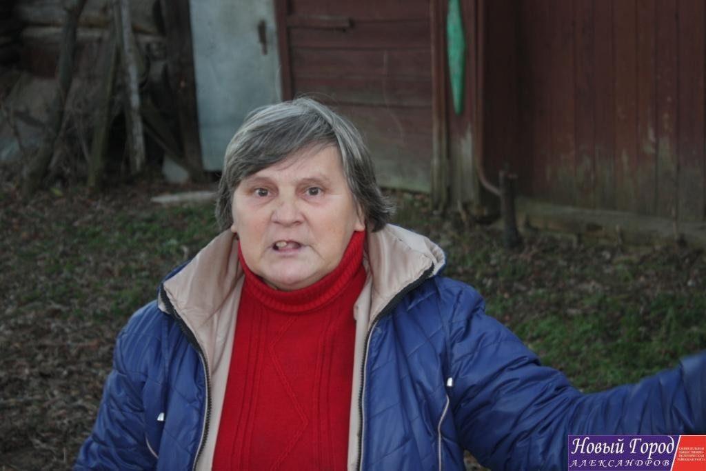 Ольга Николаевна Абраменкова