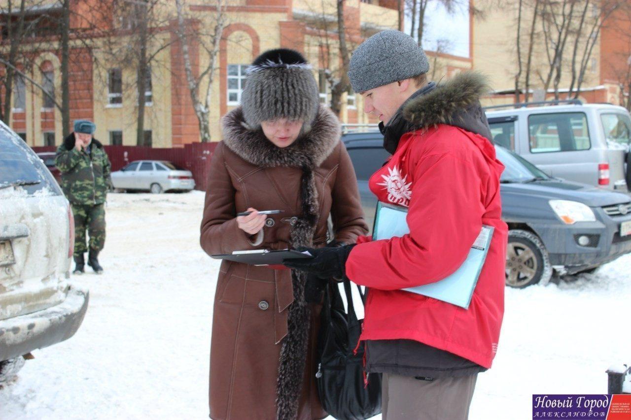 Сбор подписей против сноса памятника