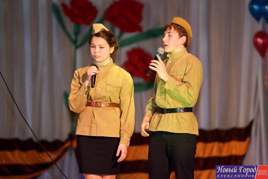 В Карабаново прошел конкурс «Журавли над Россией»