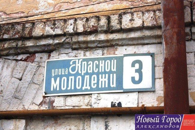 Дом 3 на улице Красной молодежи