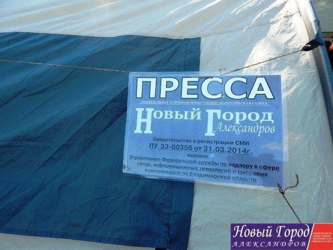 Редакция открыла на фестивале свой пресс-центр