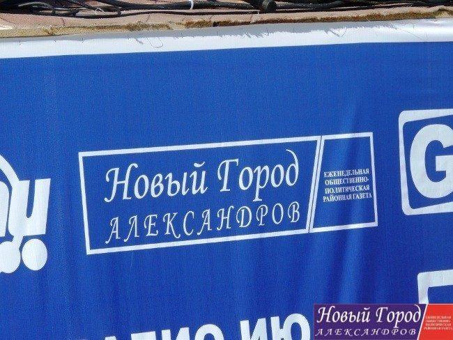 """Газета """"Новый город Александров"""" является одним из основных информационных партнеров фестиваля"""