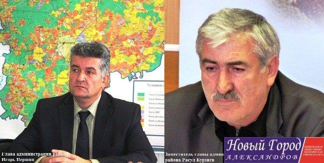 Безгласный утверждает, что в его дом ворвались глава районной администрации Игорь Першин и его заместитель Расул Бурзиев