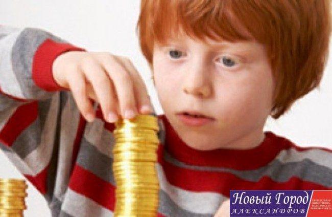 Благотворительность в школах