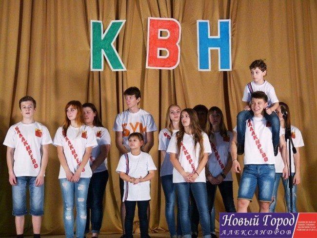 """Команда КВН из поселка Балакирево - """"БУМ"""""""