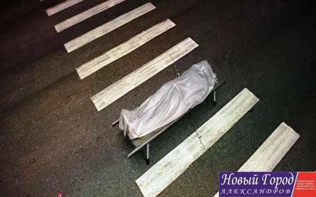 Сбили пешеходов