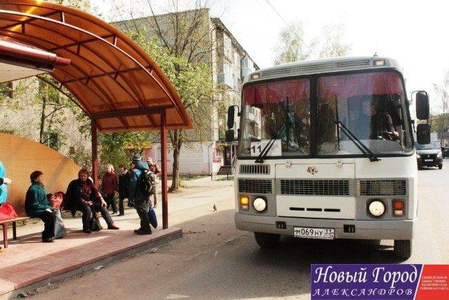 Автобусный маршрут №11