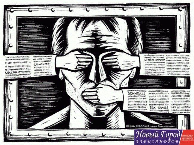 Закрыты от СМИ