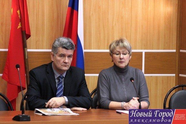Глава администрации Александровского района Игорь Першин и глава района Людмила Кузьмина