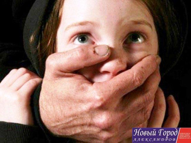 Таджик изнасиловал школьницу