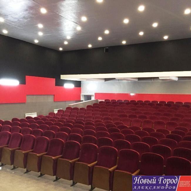 Концертный зал в ДК