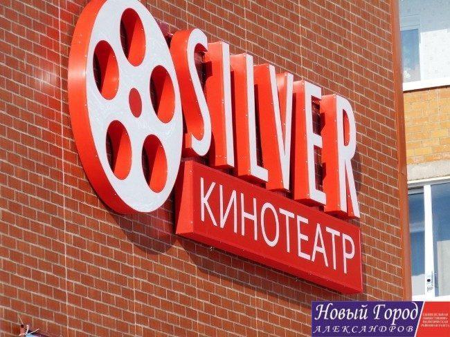 Кинотеатр в городе Карабаново