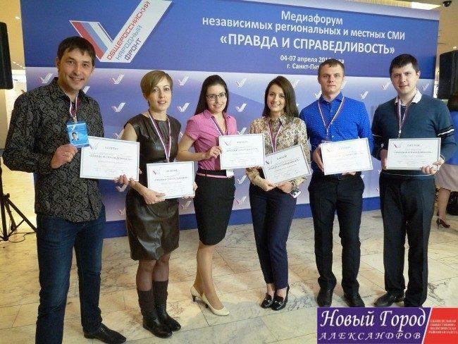 Делегация Владимирской области