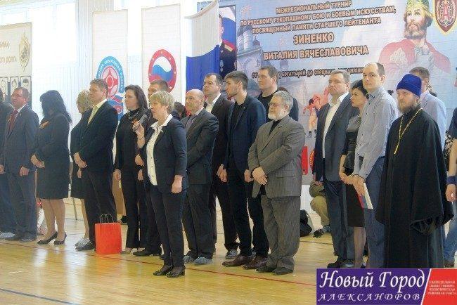 В Александрове почтили память Виталия Зиненко