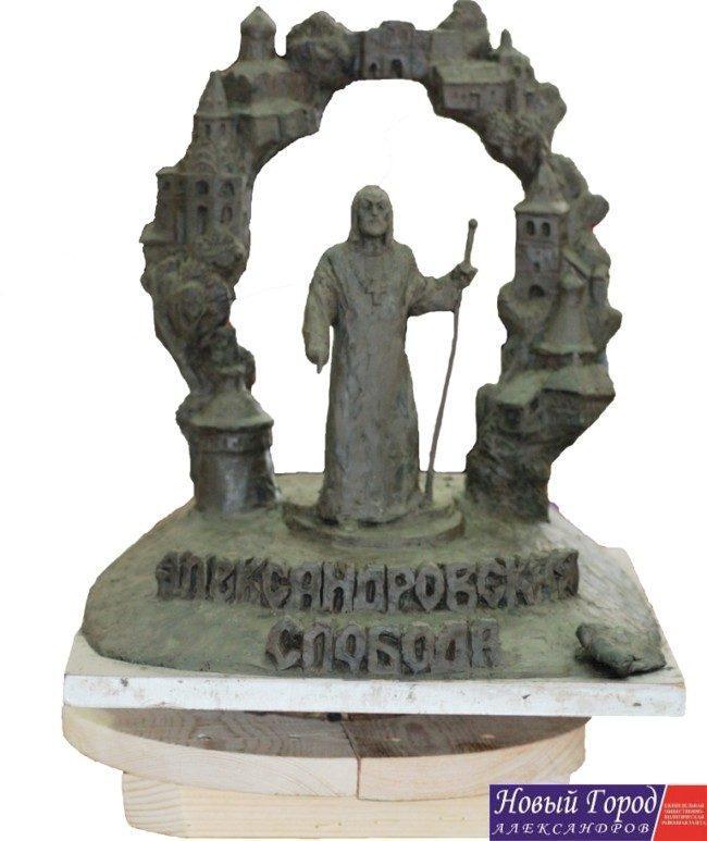 Эскиз одного из памятников Ивана Грозного, который планируют установить в городе Александрове