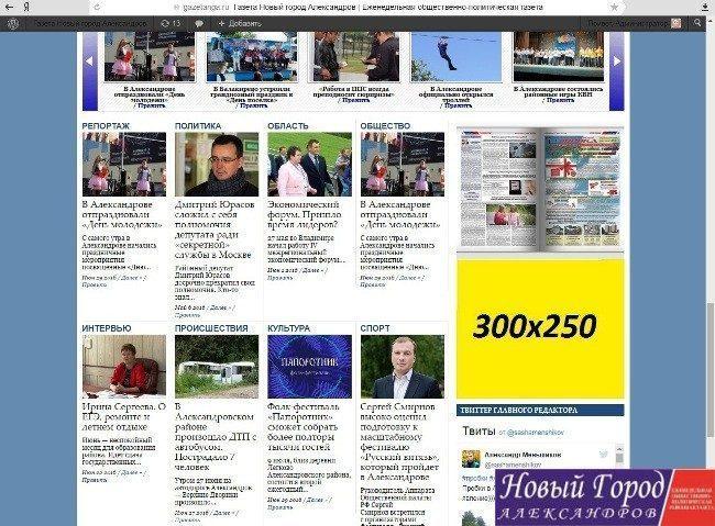 Рекламный модуль 300х250