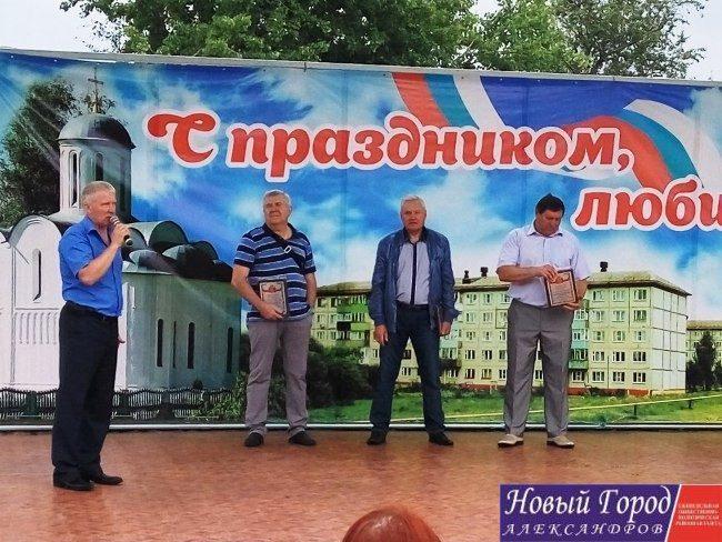 День поселка в Балакирево