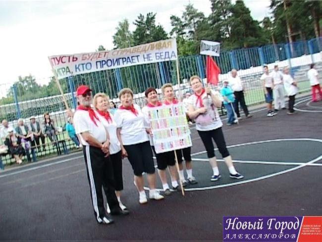 В Александрове прошел туристический слёт инвалидов