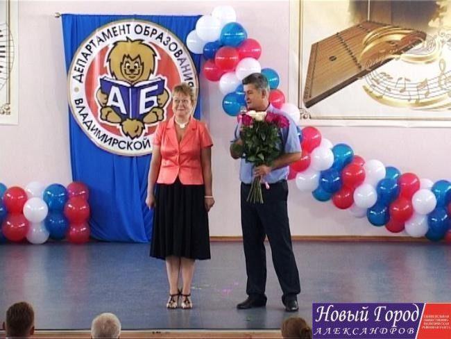 Начальник управления образования Ирина Сергеева и глава районной администрации Игорь Першин