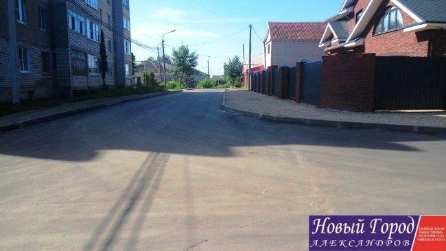 Улица Военная