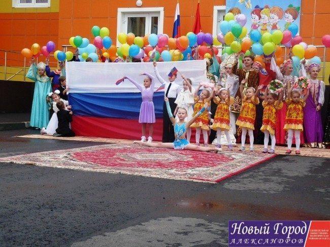 Торжественная церемония открытия детского сада №7