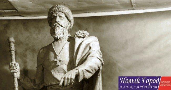 Установка памятника Ивану Грозному в городе Александрове переносится на неопределенное время