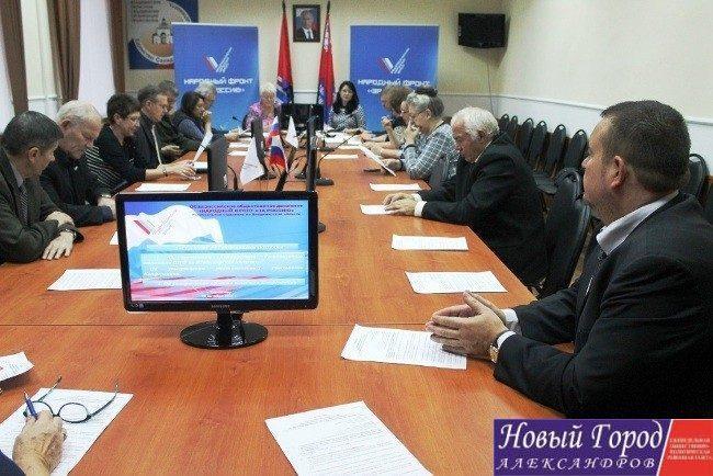 ОНФ во Владимирской области готовится к региональной конференции