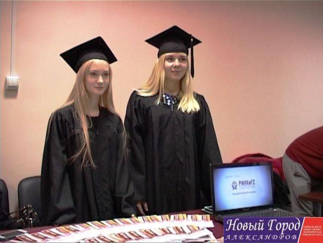 В Александрове прошла ярмарка учебных мест