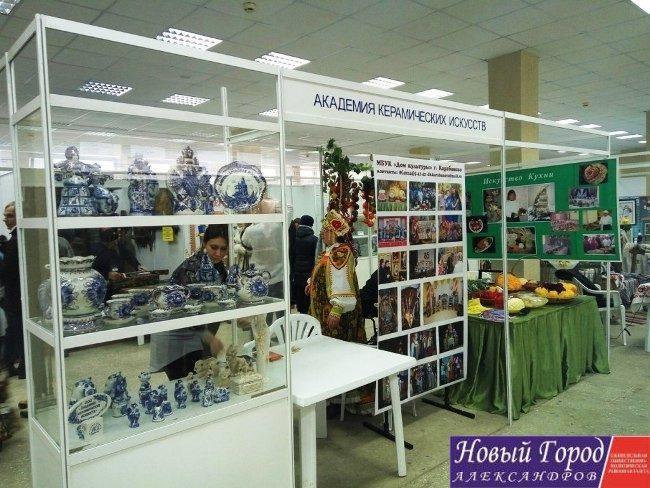 Александровский район с успехом презентовал местные производства во Владимире