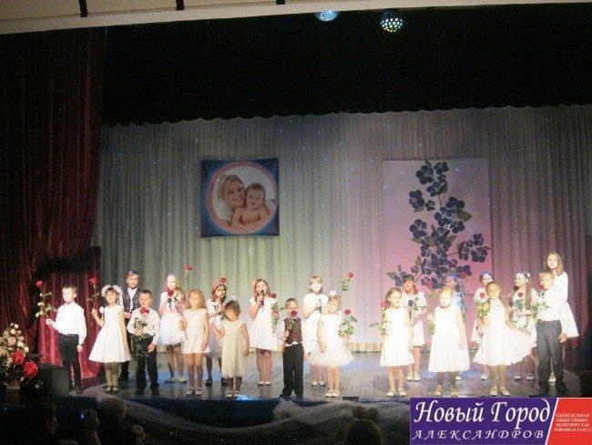"""""""День матери"""" в ККЗ"""