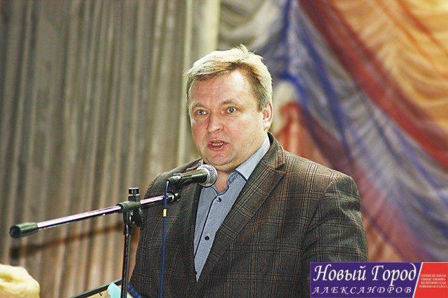 Андрей Малиновский поздравлял от лица управления по туризму