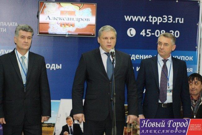Выставка во Владимире