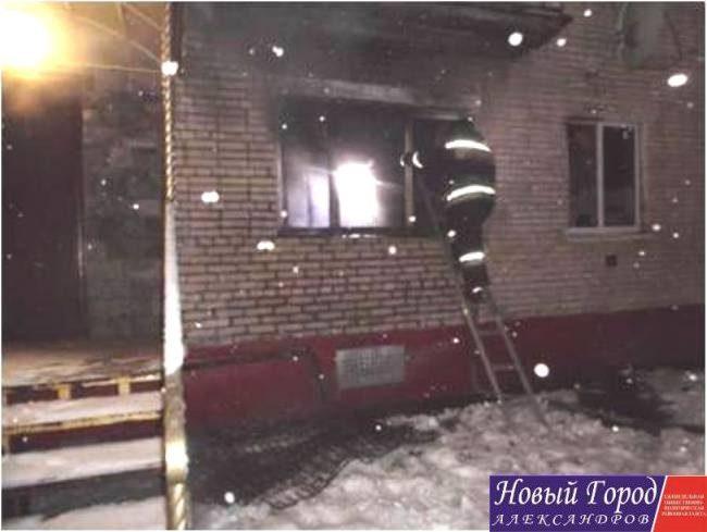 В Александрове пожарные спасли двоих детей