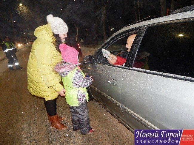 Детская дорожная безопасность