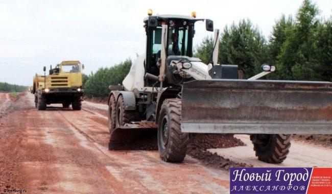 В Александрове построят объездную дорогу
