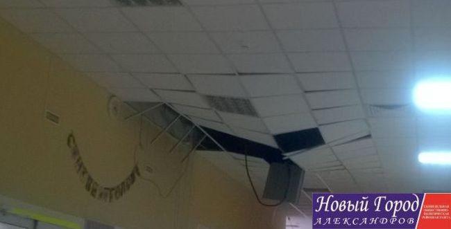 """В ФОК """"Олимп"""" обвалился потолок"""
