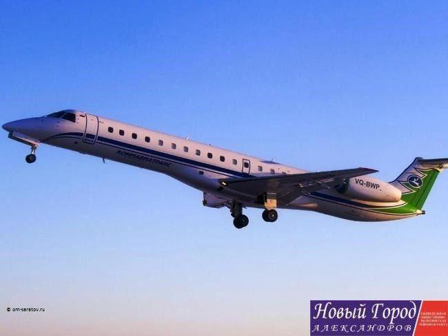 Из аэропорта Владимира полетят реактивные Embraer ERJ 145