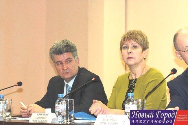 Игорь Першин и Людмила Кузьмина
