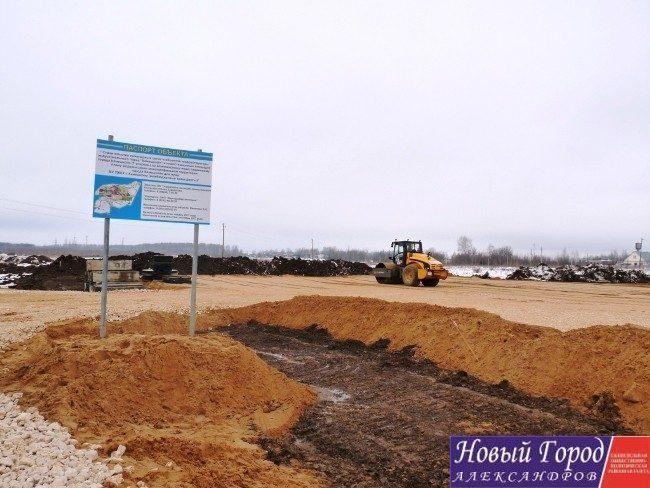 Строительство индустриального парка города Камешково