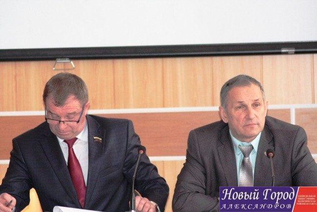 Городской Совет депутатов
