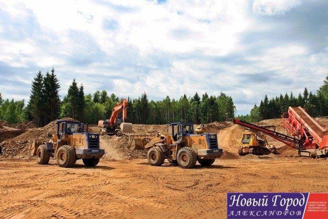 В Александрове производят прочные материалы для строительства и ремонта дорог всей области