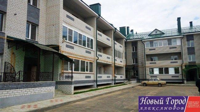 В этом новом доме две семьи из ЛНР получили двухкомнатные квартиры