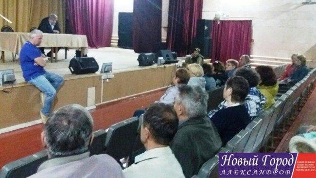 Встреча в Балакирево