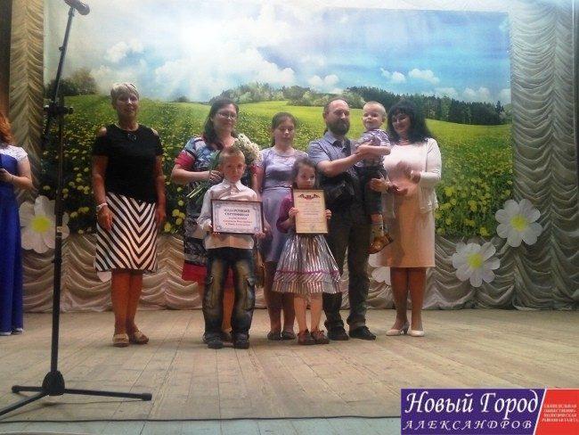 Александров принял областной марафон семейных традиций