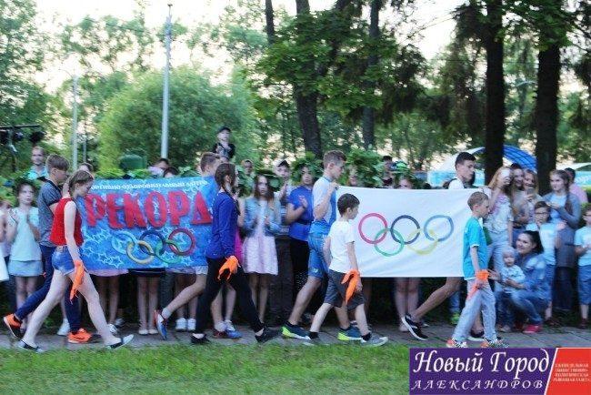 В Александровском районе появилась своя «Олимпийская деревня»