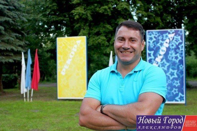 директор оздоровительного лагеря В. В. Заводинец