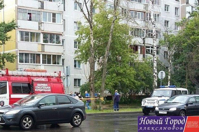Утечка газа в Александрове